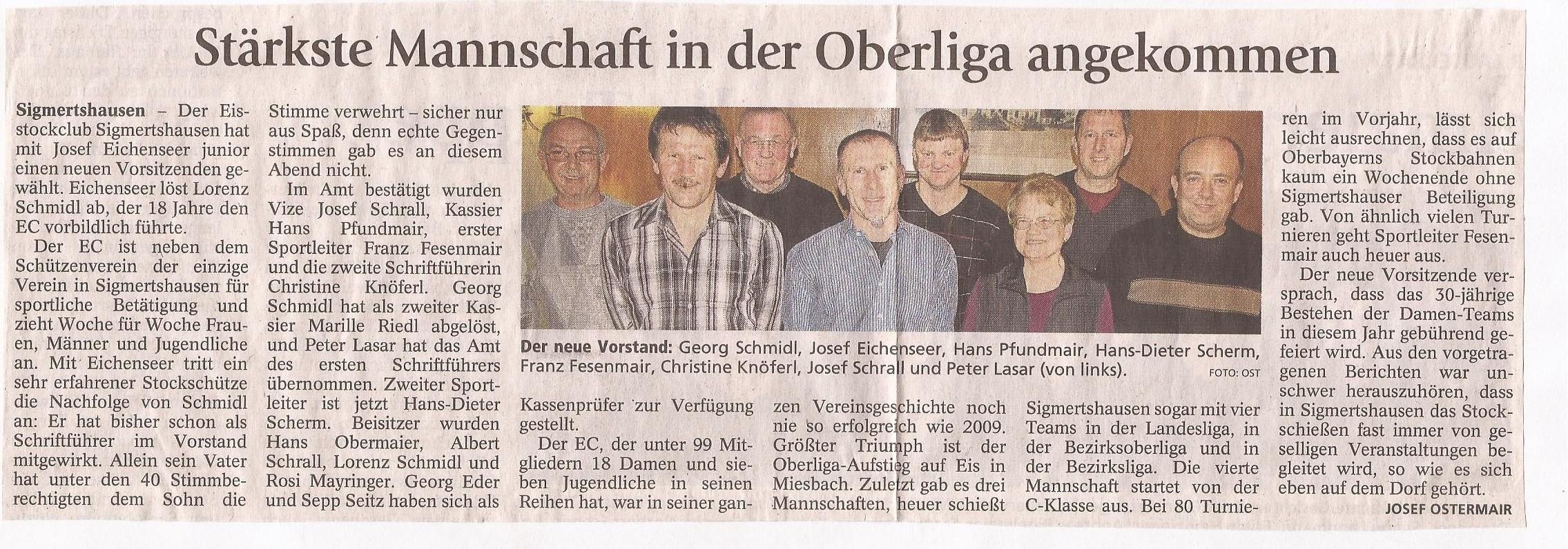 2010-03-08 Stärkste Mannschaft in der Oberliga